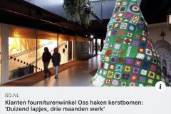 Gehaakte kerstbomen in de Galerij Oss 2019 - ED